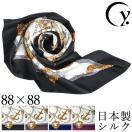 シルク スカーフ ツイル 大判 横浜スカーフ 母の日 春 日本製 ロザリオ柄 ドットY