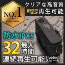スピーカー iphone 防水 bluetooth 4.0 ワイヤレス ケーブル ipod スマホ IPX5 10W 高音質 ポータブルスピーカー 低音 ブルートゥース 32時間連続再生 otobox