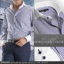 日本製 綿100% ホリゾンタルクレリックカラー ドレスシャツ ブルーストライプ Le orme クレリックカラー ワイシャツ 長袖 ビジネス