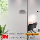 3M ガラスフィルム ファサラ SH2SSIM-S イルミナ・シルキーS(シングル...