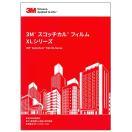 3M スコッチカルフィルム XLシリーズ カラーサンプル帳 DEC-801-A(1802...