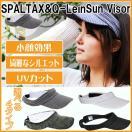 SPALTAX&Q-Leinサンバイザー 帽子 暖かい UVカット オシャレデザイン 軽量  かっこいい 運動会 遠足 登山
