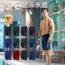 水着 海水パンツ スイムウェア 競泳 レジャー プール 練習用 スパルタックス