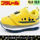 プラレール フラッシュ スニーカー 光る靴 ...