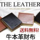 二つ折り財布 メンズ ブランド ラウンドファスナー 革 送料無料 ブラック ブラウン
