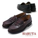 送料無料 HARUTA ハルタ6550 メンズ定番ローファー 24.0cm~28.0cm 正規取扱店 学生・通学