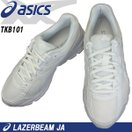 asics LAZERBEAM JA TKB101 白/白 0101 ジュニア キッズ 通学靴 ヒモタイプ レーザービーム アシックス ランニング ジョギング 軽量 ホワイト スクール 白靴