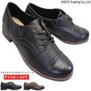 ペネローペ 68990 ブラック レディースカジュアルシューズ 婦人靴 PN-68990 アシックス 商事 asics trading PENELOPE ペネロペ