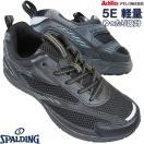 SPALDING スポルディング メンズ スニーカー JN-253 黒 5E 幅広 ランニングシューズ 黒靴 JIN 2530 アキレス Achilles