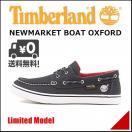 ティンバーランド メンズ デッキシューズ スニーカー 限定モデル ニューマーケット ボート オックスフォード Timberland A18IF キャンバス/デニム