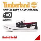 ティンバーランド メンズ デッキシューズ スニーカー 限定モデル ニューマーケット ボート オックスフォード Timberland A18IB ホワイト/ネイビー