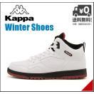 カッパ ウィンターシューズ スニーカー スノトレ メンズ レインブーツ 長靴 3E KP Kappa WU925G ホワイト/レッド