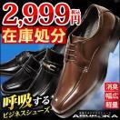 ビジネスシューズ メンズ 靴 メンズシューズ 革靴 幅広 3E スリッポン ビット ローファー 通気性抜群 空気循環 消臭 衝撃吸収 軽量 紐 ビジネス