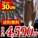 ビジネスシューズ2足セット組み12種類選べる福袋セールメンズ靴革靴幅広4EEEEスリッポンローファーロングノーズフォーマル紳士靴