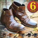 ショートブーツ 靴 メンズ ブーツ ワークブ...