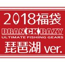 DRANCKRAZY 福袋 2017 【代引き又はクレジ...