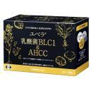 ユベラ 乳酸菌BLC1&AHCC 4粒×30袋入 栄養機能食品(亜鉛) エーザイ 送料無料 メカブフコイダン AHCC オリーブ油 亜鉛 α-グルカン