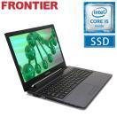 【新品】FRONTIER(フロンティア) 15.6型 ノートパソコン Windows10 Core i5-6200U 8GB メモリ 250GB SSD→275GBへアップ 無線LAN  FRNL560/E3【FR】