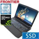 【新品】15.6型ノート Windows10 Core i7-7700HQ 8GBメモリ 275GB SSD 500GB HDD GeForce GTX1050Ti FRGN710G/E5 FRONTIER(フロンティア)【FR】
