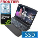 【新品】15.6型ノート Windows10 Core i7-7700HQ 16GBメモリ 275GB SSD 2TB HDD GeForce GTX1050 FRNZHM170G/E6 FRONTIER(フロンティア)【FR】