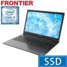 新品 フロンティア ノートパソコン 15.6インチ/Windows10/i7-7500U/16GB メモリ/275GB SSD/ 500GB HDD/無線LAN FRNLK770/E5FRPC