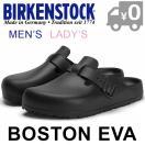 ビルケンシュトック ボストン サンダル レディース メンズ サボ クロッグサンダル 軽量 ブラック 黒 BIRKENSTOCK BOSTON EVA