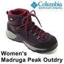 SALE コロンビア ウィメンズ マドルガピーク アウトドライ トレッキングシューズ レディース ブーツ 登山靴 防水 アウトドア 女性 ダークプラム Columbia YL5257