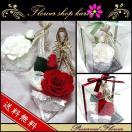 ガラスの靴(アクリル製)プリザーブドフラワー ケース付き/リングピローにもおすすめ 誕生日プレゼント/彼女へ/ギフト/結婚祝い商品番号2859