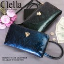 Clelia お財布ポシェット CL-18125
