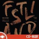 【和訳】FTISLAND OVER 10 YEARS 10TH ANNIVERSARY ALBUM エフティアイランド 10周年 記念 アルバム【先着ポスター】【レビューで生写真5枚】【送料無料】