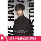 LEE SEUNG GI THE HISTORY OF LEE SEUNG GI SPECIAL ALBUM【先着ポスター丸め】【レビューで生写真5枚】【宅配便】