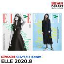 【2種選択】 ELLE 8月号 2020.8 表紙:SUZY ...