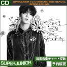 一般版/SUPERJUNIOR イェソン(YESUNG) 2nd ソロアルバム(Spring Falling)/ゆうメール発送/代引不可/和訳つき/1次予約/送料無料/初回ポスター折り畳んで発送