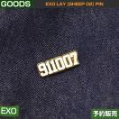 EXO LAY [SHEEP 02] PIN / SUM DDP ARTIUM SM /日本国内配送/1次予約
