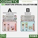 EXO MOISTURE SPECIAL COLLECTION 2種 /1次予約