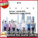 D-icon : vol.02 BTS 防弾少年団 Behind th...