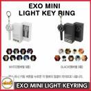 EXO MINI LIGHT KEY RING メンバー別選択 公式グッズ