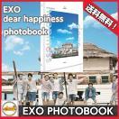 EXO [dear happiness] photobook EXO 画報...