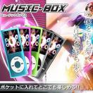 MP4 音楽プレーヤー 動画再生 ミュージック おすすめ イヤホン付属 軽量 MP3 ET-MP4P