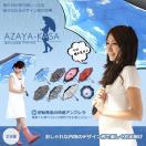 逆さになる傘 アザヤ傘 柄 アンブレラ 雨具 軽量 デザインおしゃれ 男女兼用 2重構造 丈夫 安全 長持ち ET-AZAYAKASA