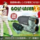 ゴルフ レーザー距離系 ヤード メートル 水平 高低差 迷彩柄 ET-6X25CZ