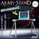 iPhone iPad スタンド 変形 持ち運び便利 2色 4~10インチ対応 ET-AMSTNDO