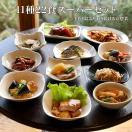 11種22食スーパーセット お惣菜 冷凍 おか...