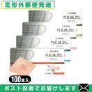 vincoファロス 円皮鍼(えんぴしん)100本入(SJ-525)+レビューで選べるおまけ付 「メール便発送」「当日出荷」