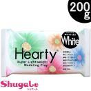 粘土 軽量粘土 ハーティシリーズ ハーティクレイホワイト 200g パジコ
