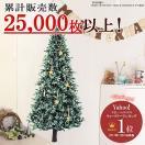 ウッド柄パネルオックス  クリスマスツリー...