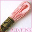 刺繍 刺しゅう糸 DMC 25番 レッド・ピンク系 1|期間限定SALE|
