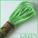 刺繍 刺しゅう糸 DMC 25番 グリーン系 3|期間限定SALE|