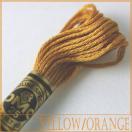 刺繍 刺しゅう糸 DMC 25番 イエロー・オレンジ系 2|期間限定SALE|