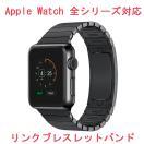 apple watch series2 apple watch series1 アップルウォッチ バンド Apple watchベルト ステンレスバンド リンクブレスレット ポイント2倍 送料無料